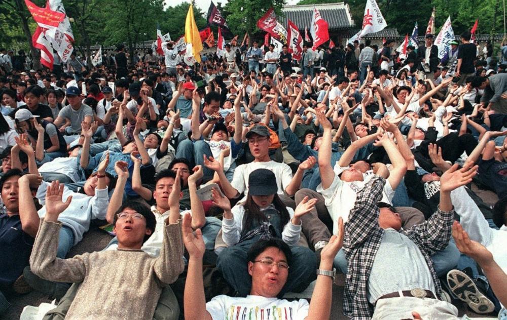 เหตุการณ์ประท้วงเรียกร้องปฏิรูปแชโบล เมื่อปี 1998