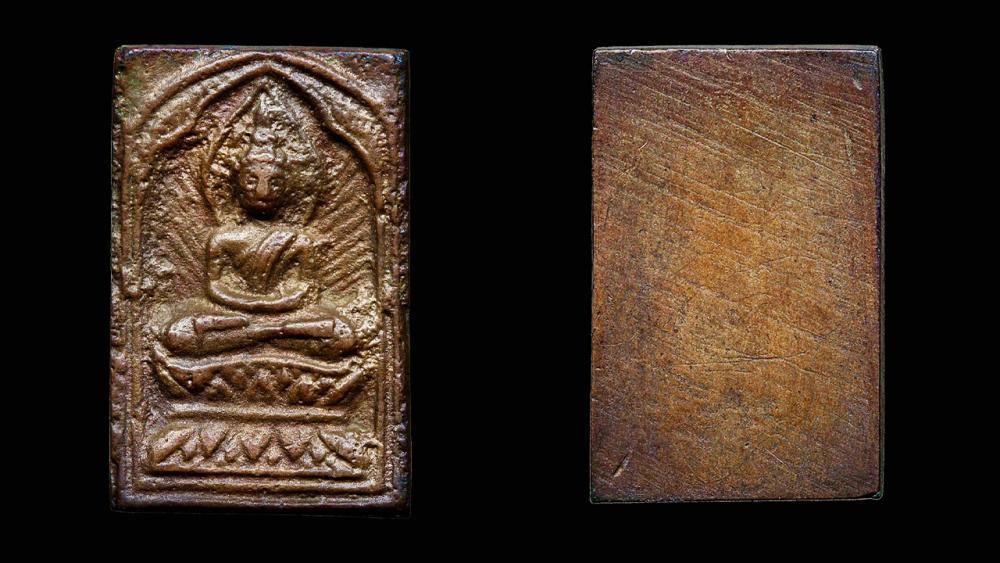 เหรียญหล่อพระพุทธ พิมพ์ประภามณฑลข้างรัศมี เนื้อทองแดง หลวงปู่ศุข วัดปากคลองมะขามเฒ่า ของเสี่ยวิสูตร เจริญยนต์.