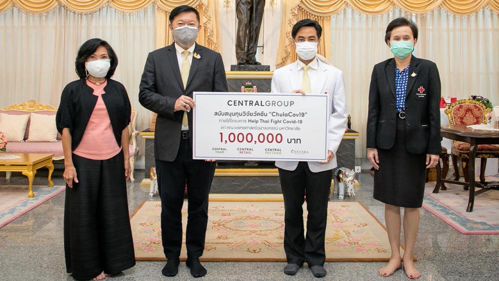 ทุนวิจัย พิชัย จิราธิวัฒน์ และ สุพัตรา จิราธิวัฒน์ จากเซ็นทรัลกรุ๊ป มอบเงินจำนวน 1,000,000 บาท ในโครงการ Help Thai Fight Covid-19 ให้ ศ.นพ.สุทธิพงศ์ วัชรสินธุ เพื่อสนับสนุนทุนวิจัยวัคซีน ChulaCov19 คณะแพทยศาสตร์ จุฬาลงกรณ์มหาวิทยาลัย ที่ศาลาทินทัต วันก่อน.
