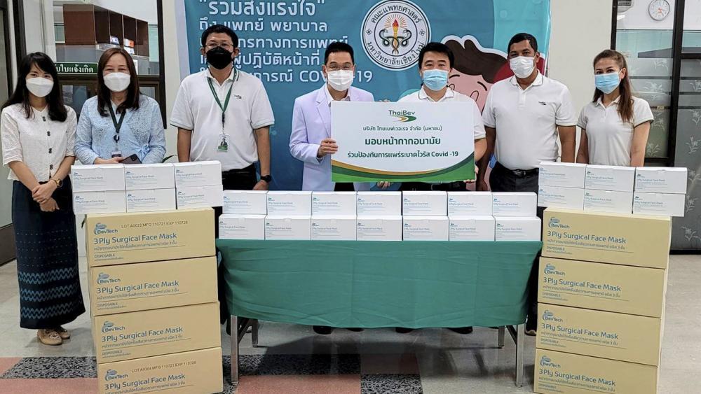 หน้ากากอนามัย ศ.นพ.บรรณกิจ โลจนาภิวัฒน์ คณบดีคณะแพทยศาสตร์ ม.เชียงใหม่ รับมอบหน้ากากอนามัยจาก ธีรวิทย์ ศิรินาม ผู้แทนบริษัทไทยเบฟเวอเรจ เพื่อนำไปใช้ประโยชน์ในการป้องกันในสถานการณ์การแพร่ระบาดของไวรัสโควิด-19 ที่คณะแพทยศาสตร์ ม.เชียงใหม่ วันก่อน.