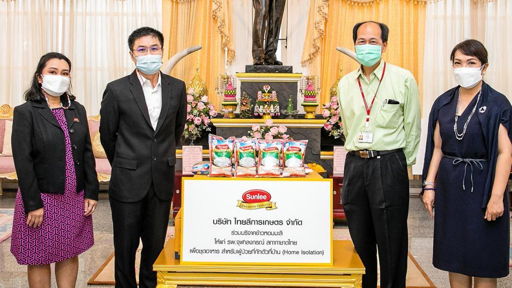 บริจาคข้าว สุพจน์ พิทักษ์ณรงค์พร รองประธาน บห.บริษัทไทยลีการเกษตร มอบข้าวหอมมะลิ จำนวน 1,000 ถุง ให้โรงพยาบาลจุฬาลงกรณ์ สภากาชาดไทย เพื่อสนับสนุนการจัดทำชุดอาหารแก่ผู้ป่วยโควิดกักตัวที่บ้าน โดยมี รศ.นพ.สุพจน์ ศรีมหาโชตะ เป็นผู้รับมอบ ที่ศาลาทินทัต วันก่อน.