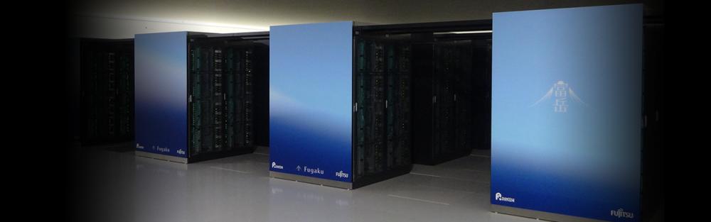 ซูเปอร์คอมพิวเตอร์ ที่พัฒนาร่วมกันระหว่าง RIKEN และ Fujitsu