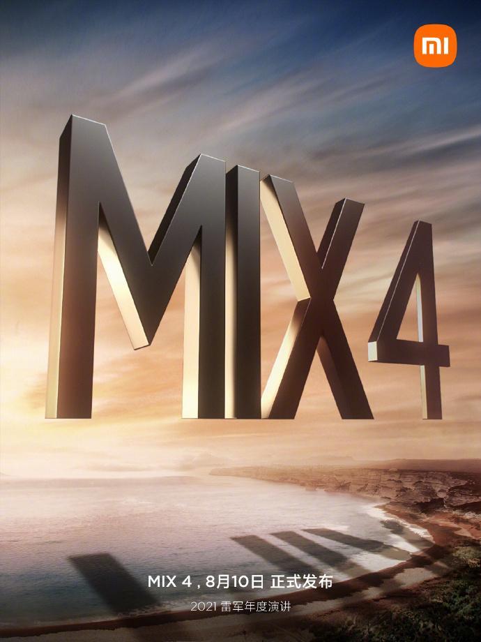 Mix 4 เปิดตัว 10 สิงหาคม