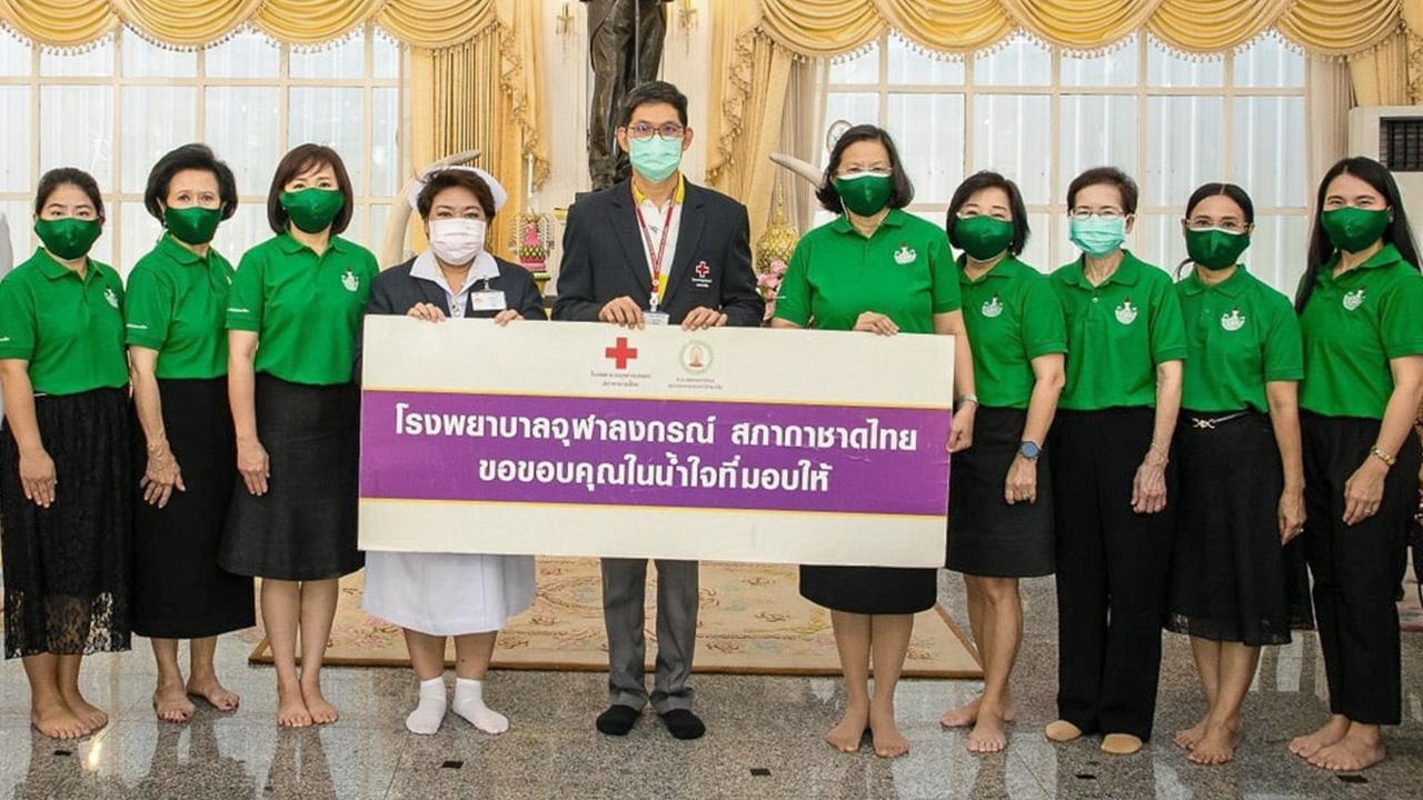 บริจาค วิชาญา ตั้งสง่า นายกสมาคมภริยาแพทย์แห่งประเทศไทย เป็นตัวแทนมอบเงินบริจาค 620,000 บาท จัดซื้อเครื่องกรองอากาศ 10 เครื่อง เพื่อใช้ในหอผู้ป่วยติดเชื้อไวรัสโควิด-19โรงพยาบาลจุฬาลงกรณ์ โดยมี ศ.นพ.รื่นเริง ลีลานุกรม เป็นผู้รับมอบ ที่ศาลาทินทัต วันก่อน.