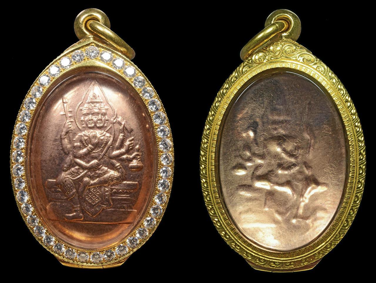 เหรียญพระพรหม เนื้อนาค อ.เฮง ไพรวัลย์ ของ เพชร อิทธิ.