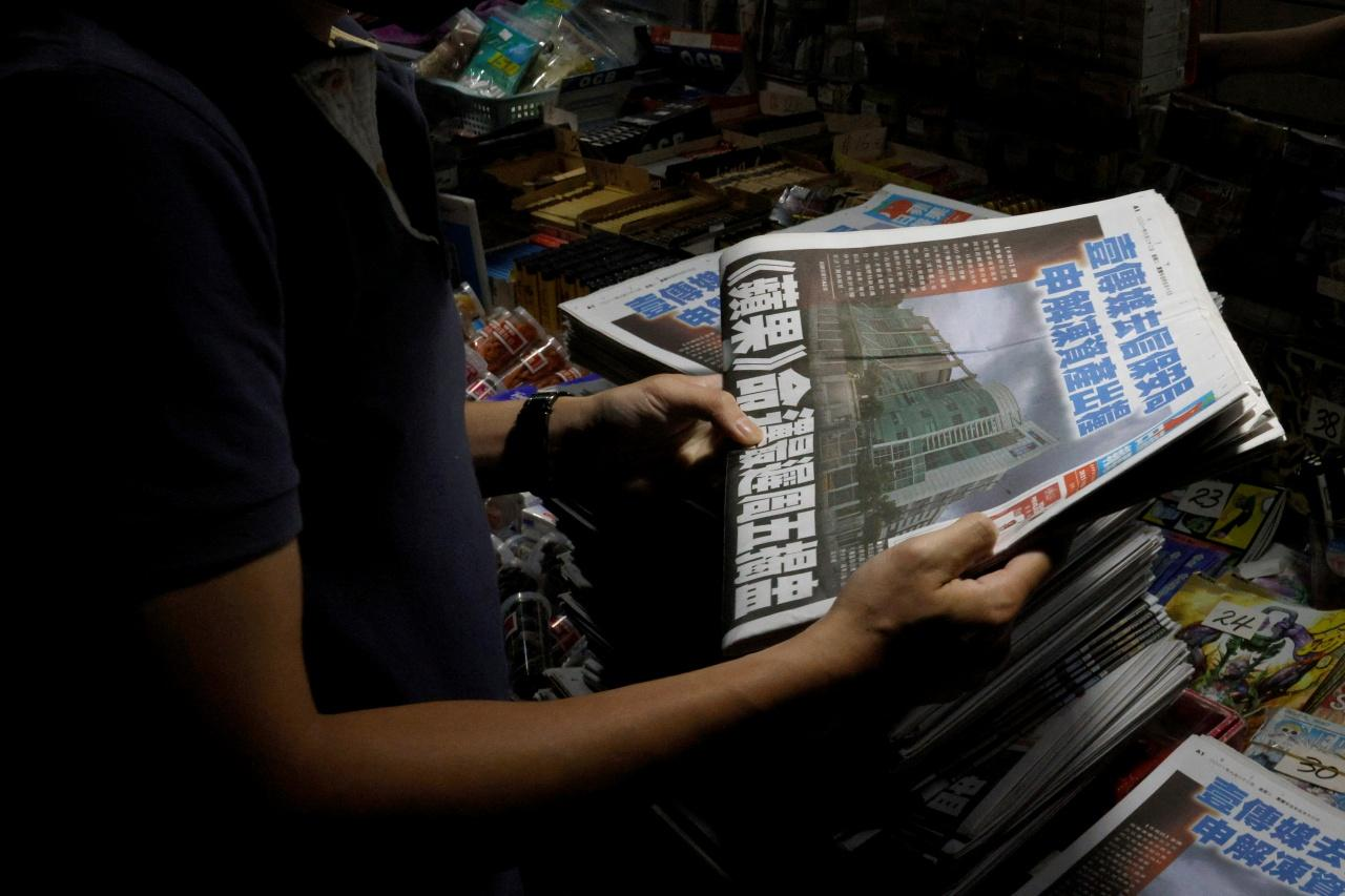 นสพ.แอปเปิล เดลี สื่อสนับสนุนประชาธิปไตยในฮ่องกงประกาศปิดกิจการแล้ว