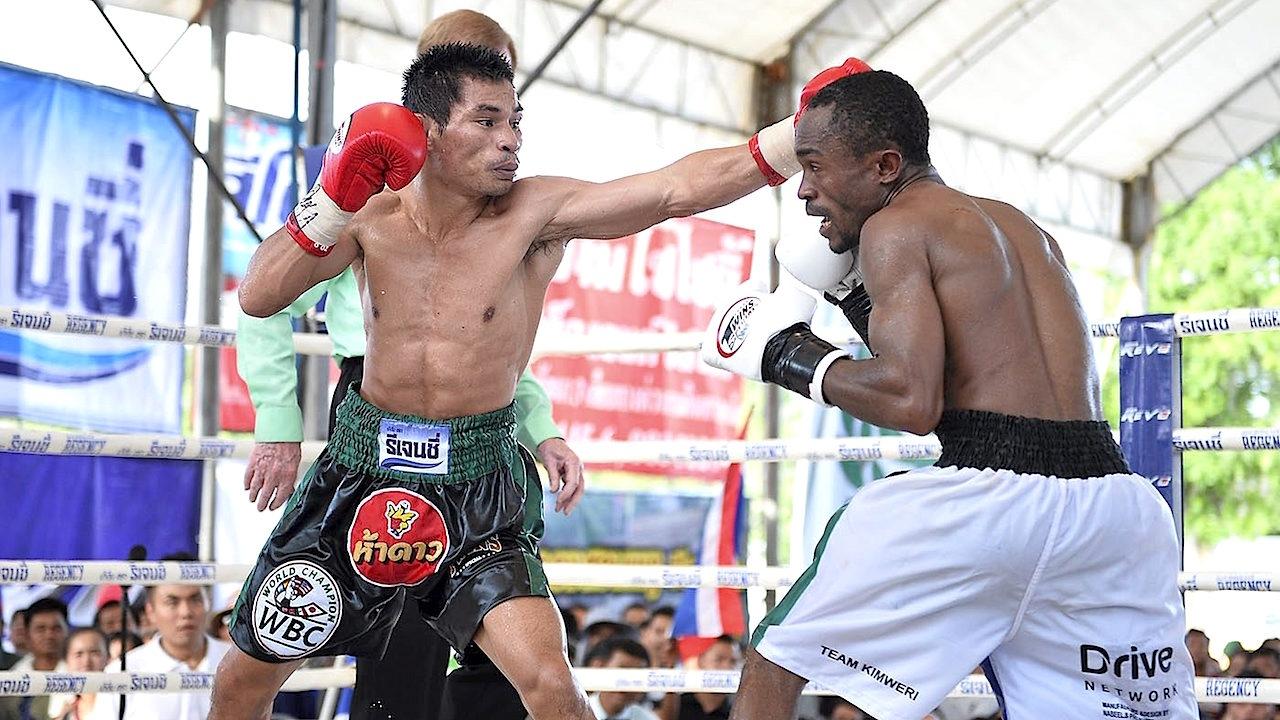 'วันเฮง' ชนะคะแนนคิมเวรี ป้องกันแชมป์มินิมัมเวท WBC