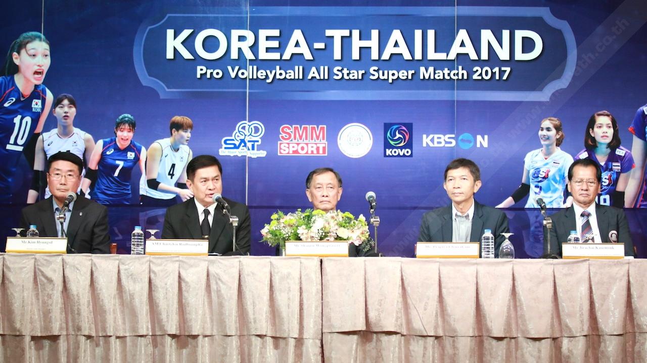 ห้ามพลาด! 'ไทย' ตบ 'เกาหลีใต้' ศึกโปร วอลเลย์บอล ซุปเปอร์แมตช์ 3 มิ.ย.