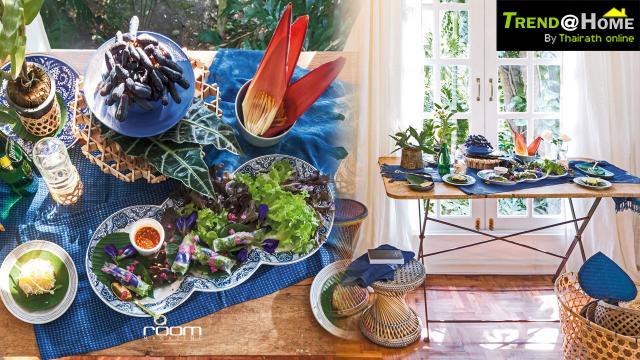 MORNING IN BLUE มื้อไทยสบายๆ ในแบบของเรา