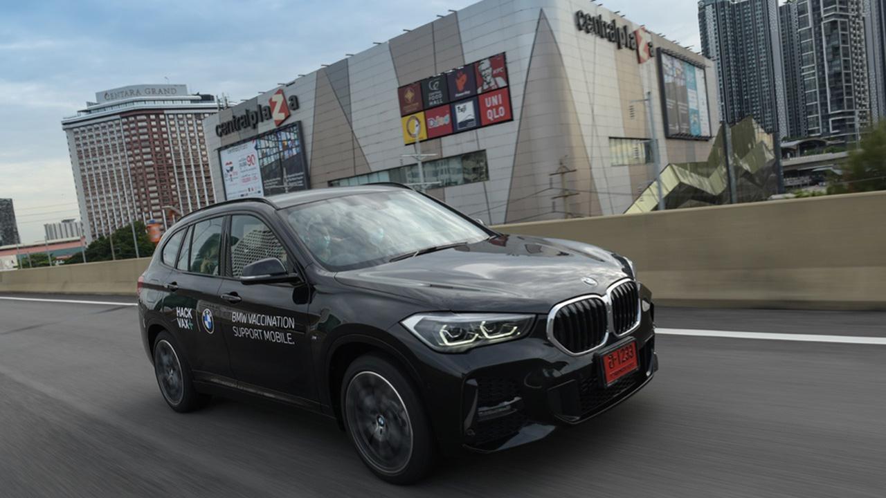 BMW จับมือพันธมิตร ให้บริการตรวจหาเชื้อโควิด-19 ในกรุงเทพฯ