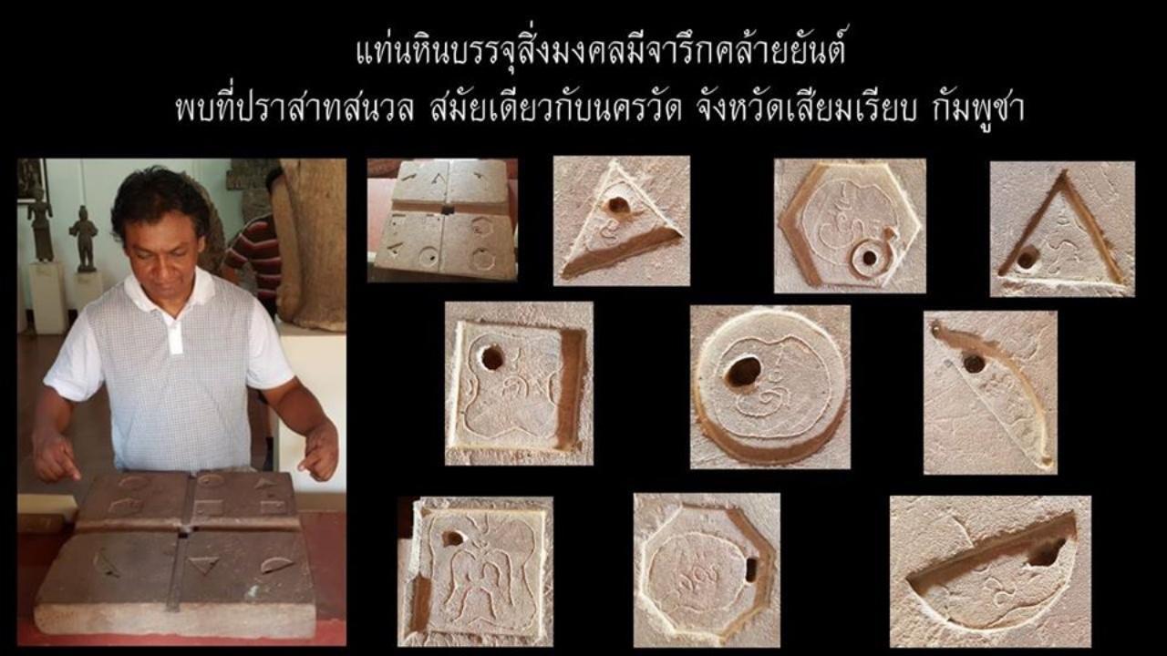 ผศ.ดร.กังวล คัชชิมา อาจารย์ประจำคณะโบราณคดี มหาวิทยาลัยศิลปากร