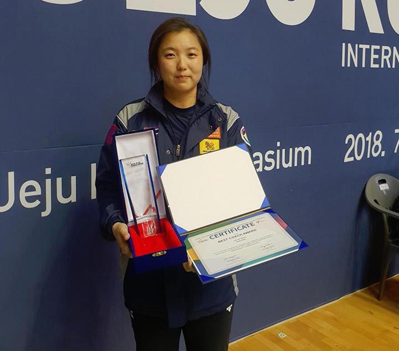 รางวัลโค้ชยอดเยี่ยม จากการแข่งขันเทควันโด