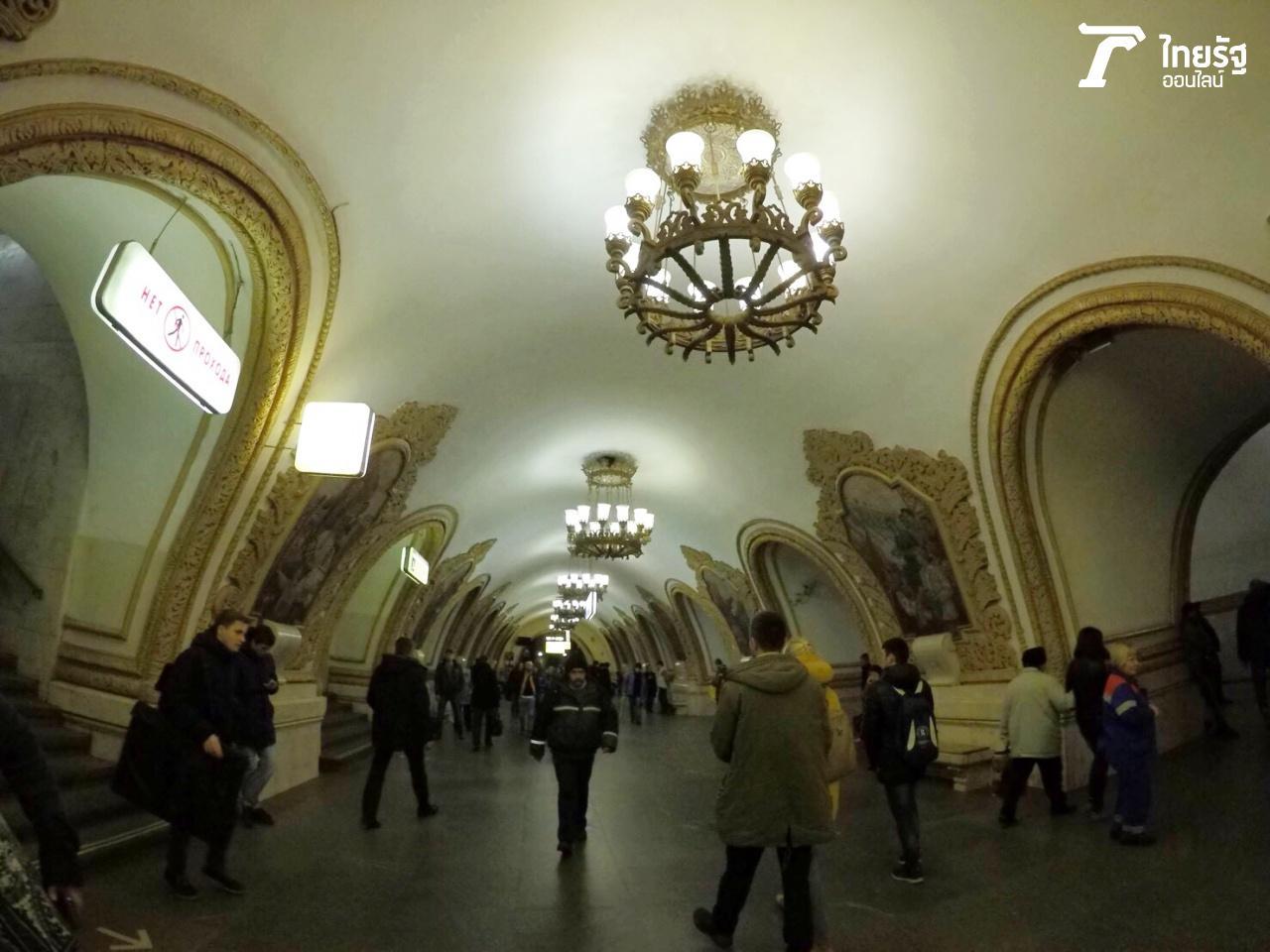 (สถานี Kievskaya ซึ่งสถานีรถไฟในรัสเซีย จะมีความสวยงามแตกต่างกันไป)