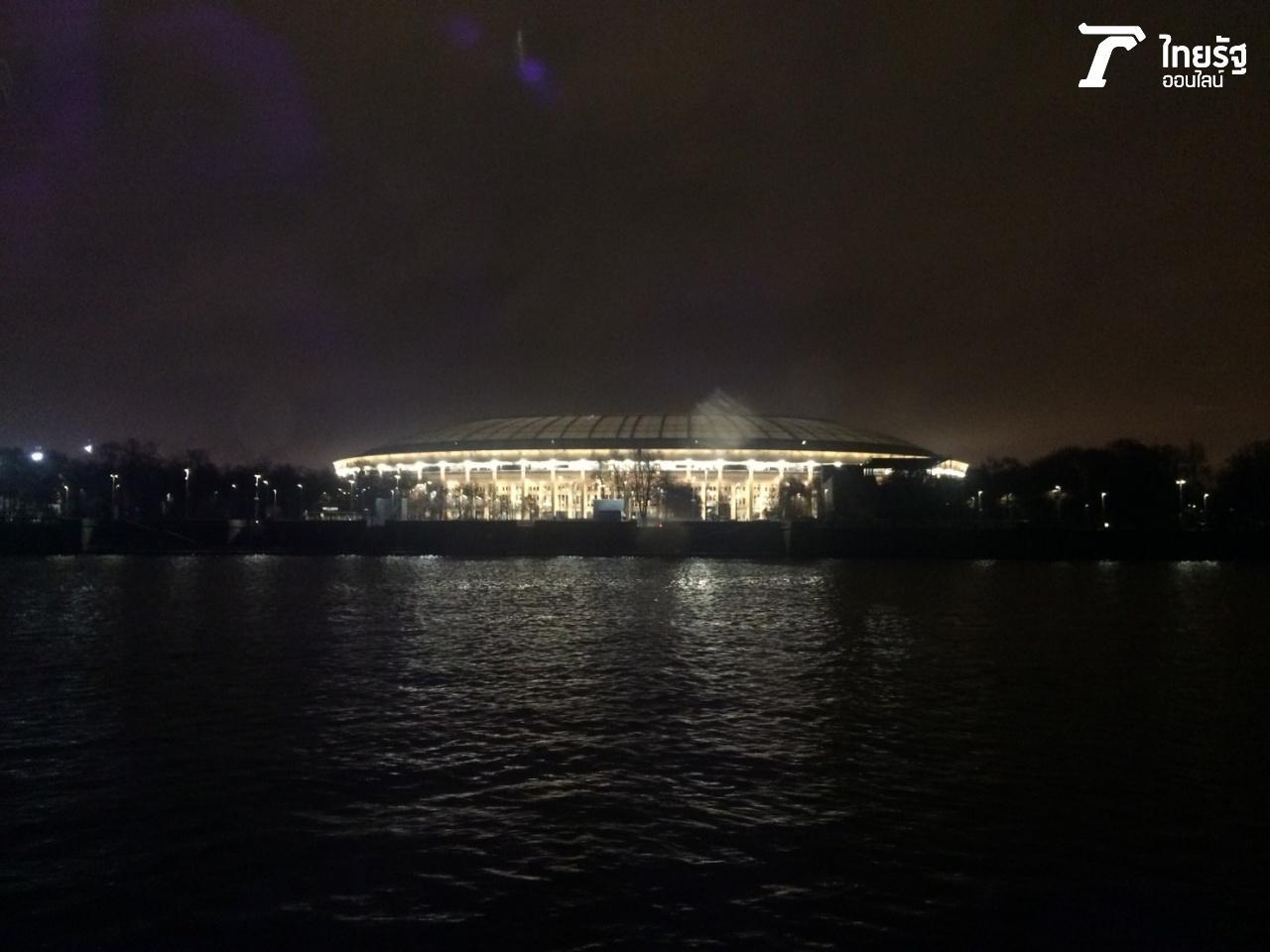 (ลุจนีกี ซึ่งในปี 2018 จะใช้เป็นสถานที่แข่งขันบอลโลกรอบชิงชนะเลิศ)