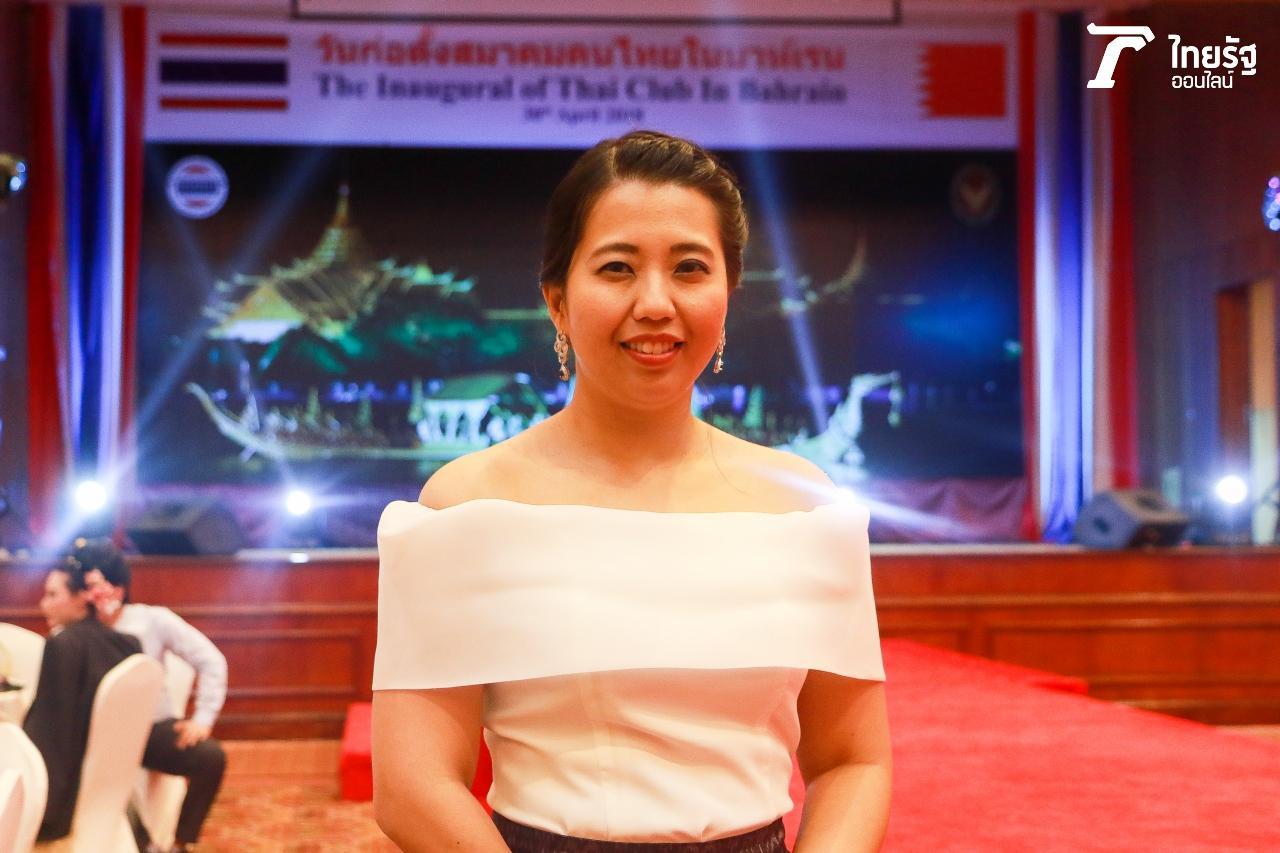 น.ส.คณิตา ทรัพย์ไพศาล กงสุลสถานเอกอัครราชทูตไทย ณ กรุงมานามา
