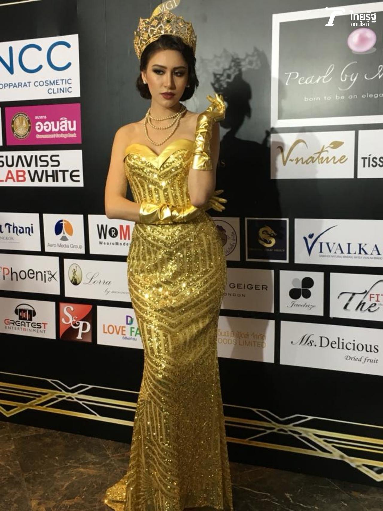 แพม เปรมิกา มิสแกรนด์ไทยแลนด์ Miss Grand Thailand 2017