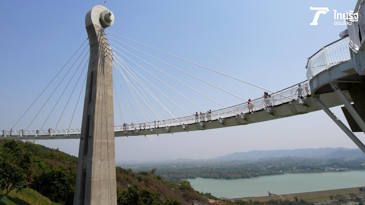 Kaosiung Sky walk park