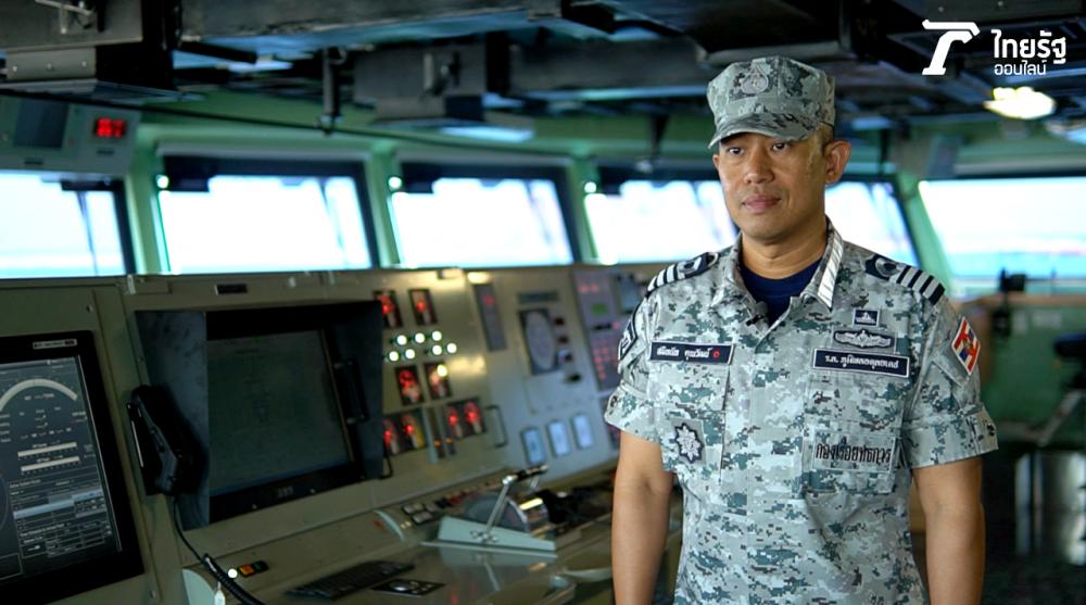 นาวาเอก สมิทนัท คุณวัฒน์ ผู้บังคับการเรือหลวงภูมิพลอดุลยเดช