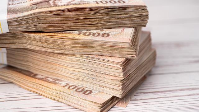 คลังเตือนข่าว แจกเงิน ID ล้านหลอกลวง Reset ระบบการเงินโลกล้างหนี้ไม่มีจริง