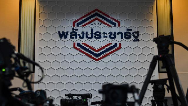 เพื่อไทยโวยพลังประชารัฐรวมพลขอนแก่นจากจังหวัดเสี่ยง! ประชุมพรรคหวั่นแพร่เชื้อ