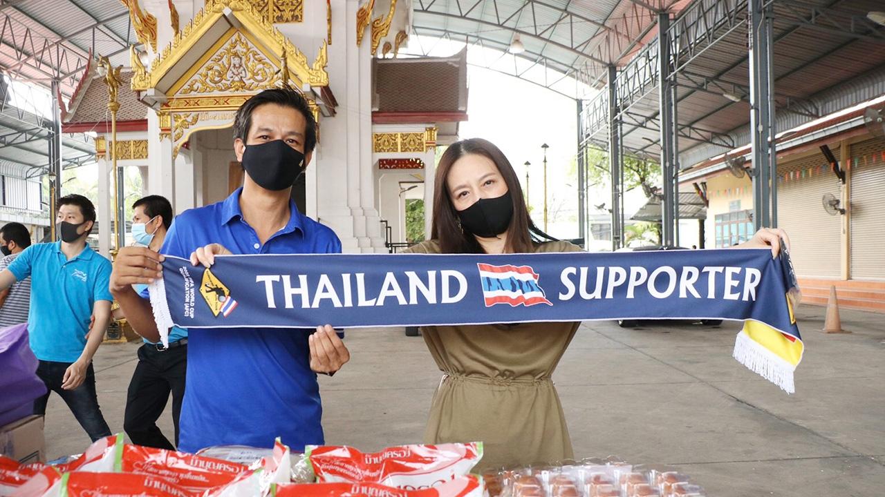 กลุ่มเชียร์ไทยพร้อมศิลปิน-นักแสดง หนุนครัวมาดามแป้งแจกอาหาร