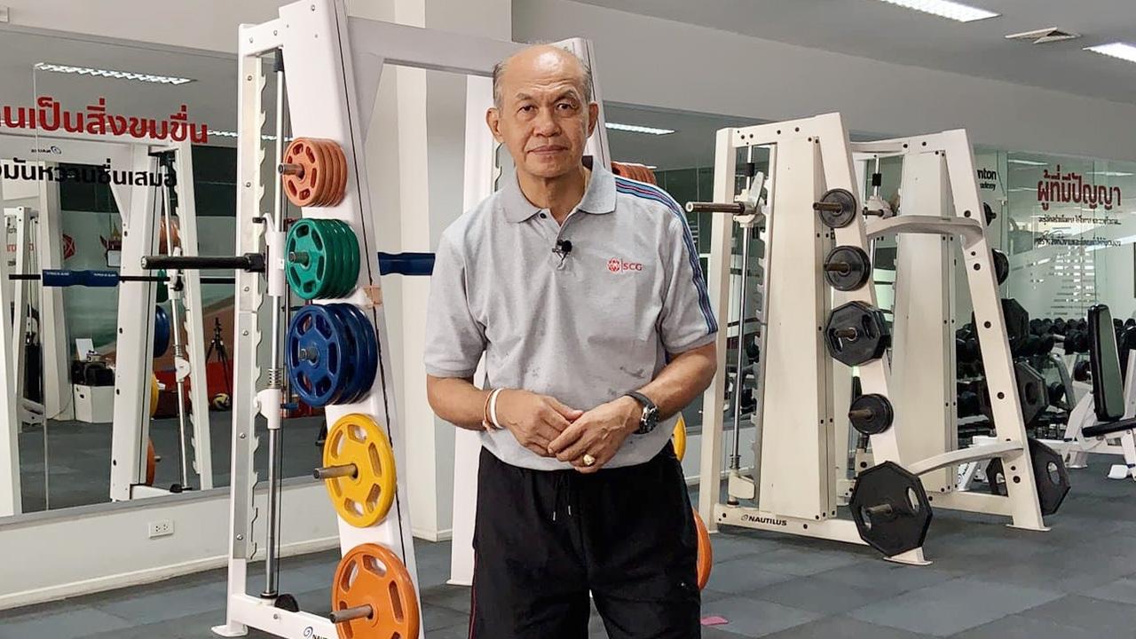 ผู้เชี่ยวชาญ แนะ การออกกำลังกายที่ถูกต้อง ช่วงโควิดระบาด