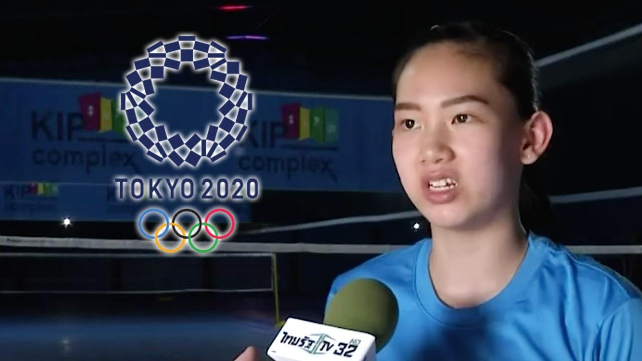 """""""พรปวีณ์"""" พูดถึงการแย่งโควตาไปโอลิมปิกกับ """"บุศนันทน์"""" (คลิป)"""