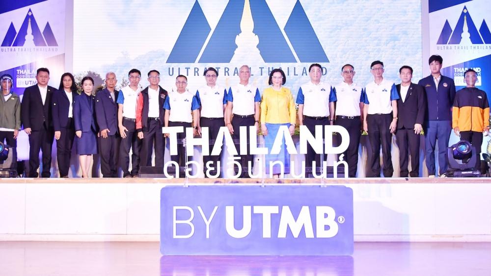 """ยก """"วิ่งเทรลไทยแลนด์ 2021"""" หนึ่งในสนามเฟ้นหาตัวแทนไป UTMB"""
