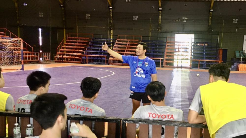 """สองแข้ง """"ฟุตซอลทีมชาติไทย"""" โวลั่นพร้อมลุยศึก """"ไทยแลนด์ ไฟว์ 2020"""""""