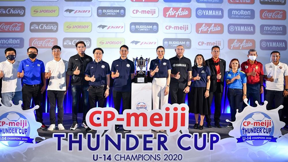 บุรีรัมย์ ยูไนเต็ด ยกระดับฟุตบอล ซีพี-เมจิ ธันเดอร์ คัพ ยู-14 แชมเปี้ยนส์ 2020