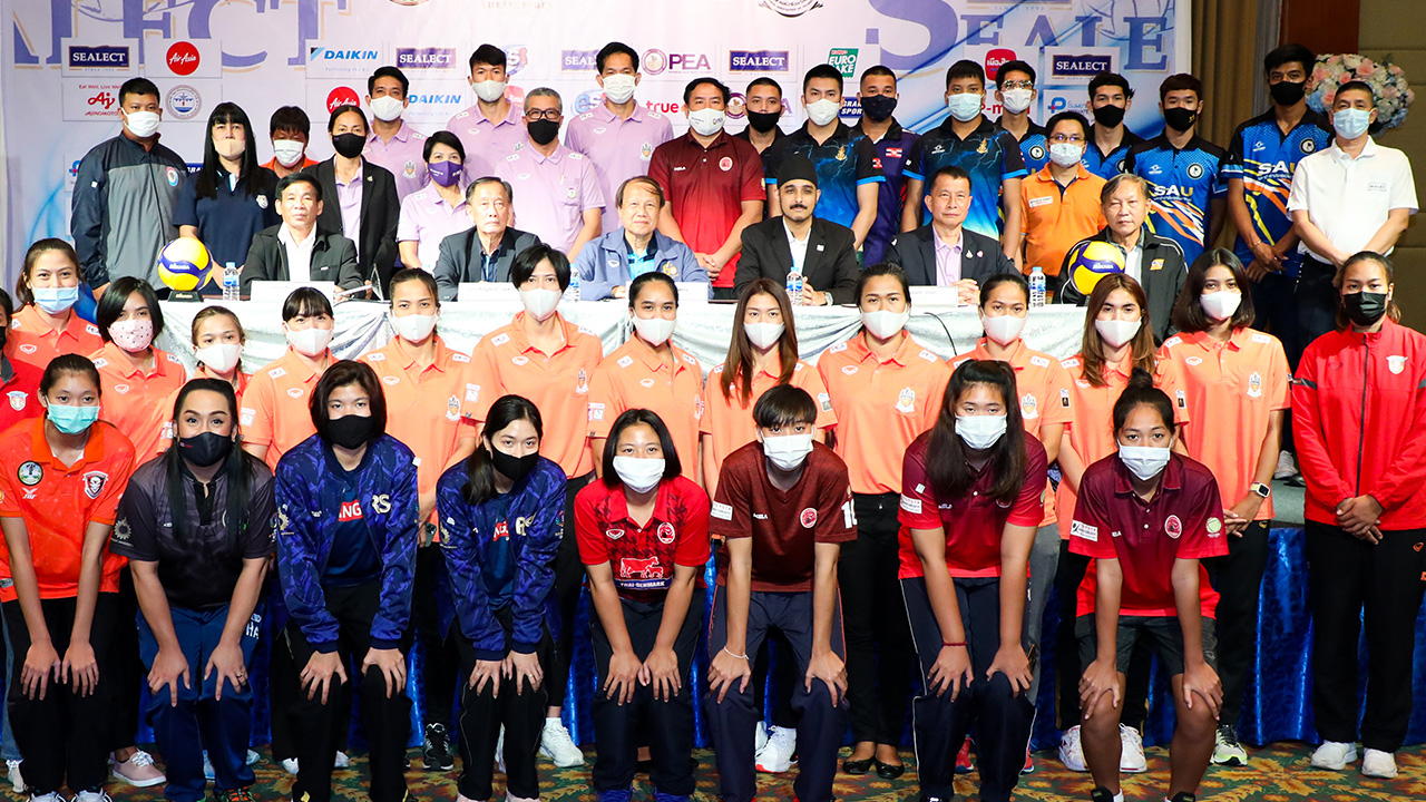ส.วอลเลย์บอล จัดแข่ง ถ้วย ก - ดาวตบทีมชาติมาครบครัน