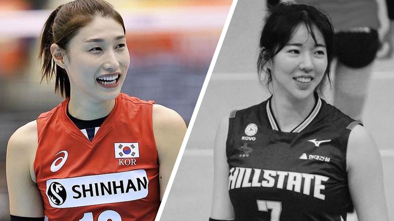 """""""คิม ยอน คยอง"""" ซุปเปอร์สตาร์เกาหลีใต้ โพสต์อาลัย """"โก ยู-มิน"""""""