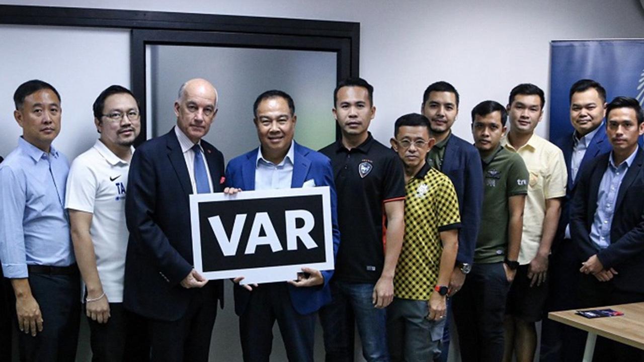 ส.บอล พิจารณาใช้งาน VAR ในไทยลีก ต่อหรือไม่