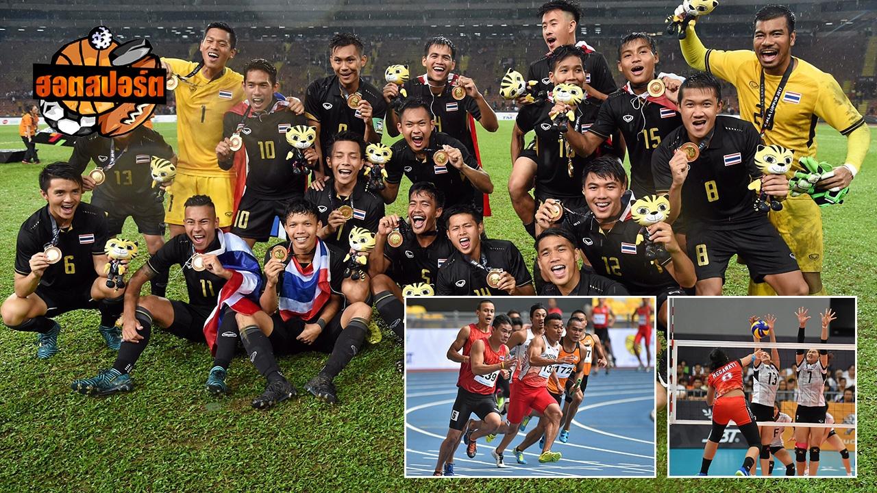ทัพไทย วืดแชมป์ ซีเกมส์ 2017 บอลชายไม่พลาด