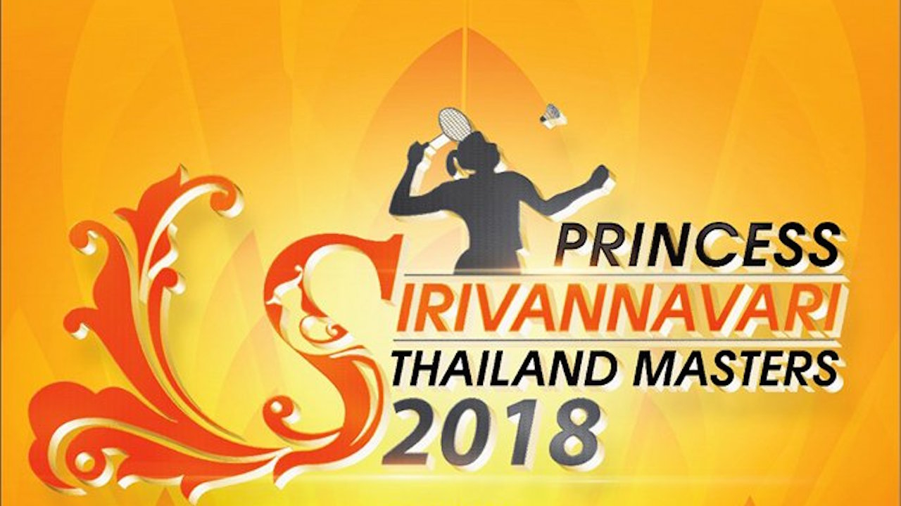 ขนไก่ไทยพร้อมเต็มที่! ลุยศึกแรกของปี 2018 'ปรินเซส สิริวัณณวรีฯ'
