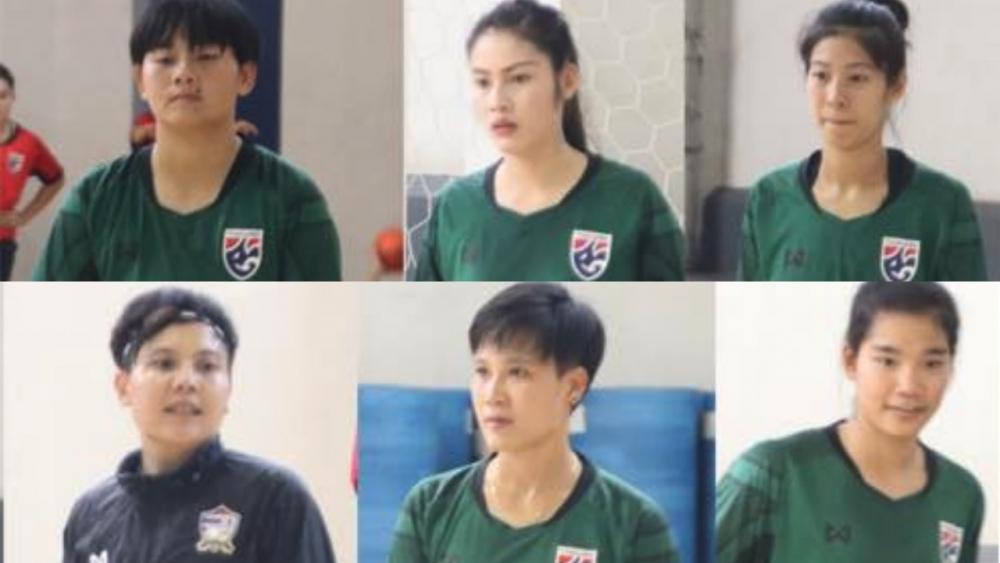เก่งทั้ง 6 คน! 'โค้ชพงษ์' หนักใจ เลือกโกลฟุตซอลสาวไทยลุยศึกเอเชีย