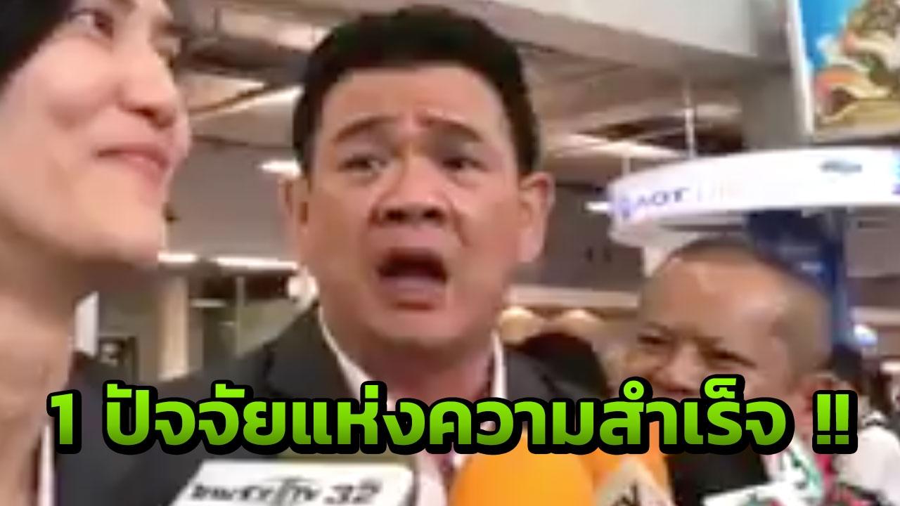 'โค้ชด่วน' เผย 1 ปัจจัยส่ง 'ตบสาวไทย' สร้างประวัติศาสตร์ในรอบ 56 ปี