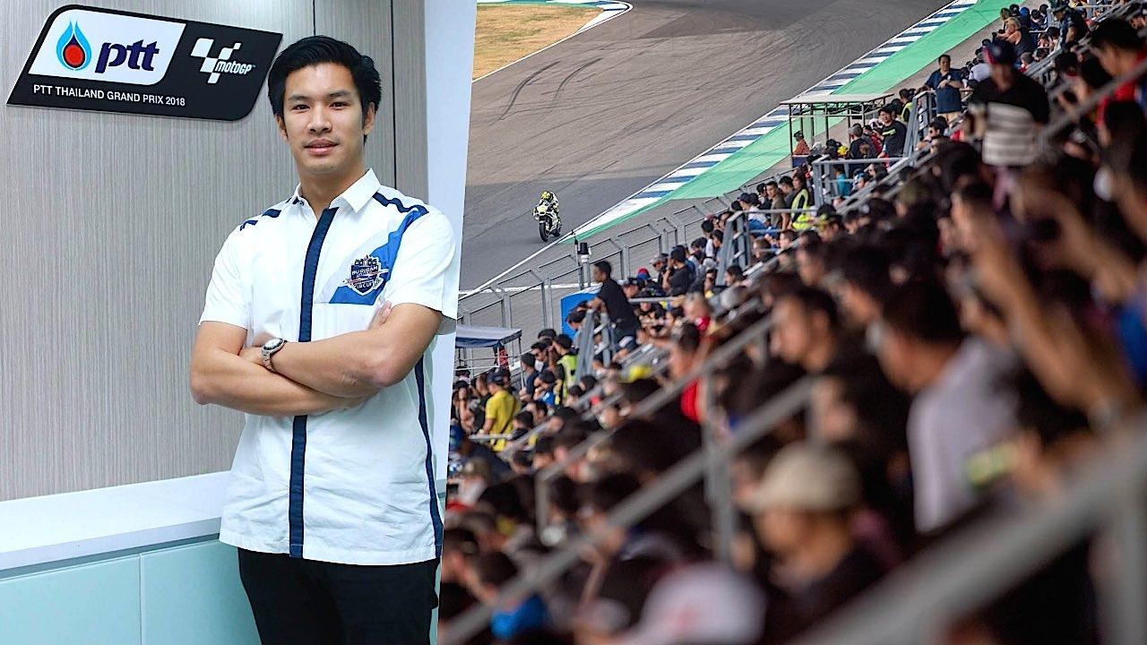 บิ๊กบอสสนามช้างฯ แนะคนไทยเตรียมตัวก่อนชมศึกโมโตจีพี