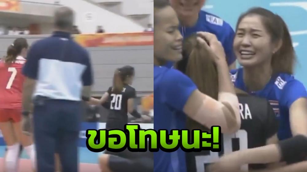 น้ำใจนักกีฬา! ผู้เล่นอาเซอร์ไบจาน ปรี่ขอโทษสาวไทย หลังตบอัดหน้า