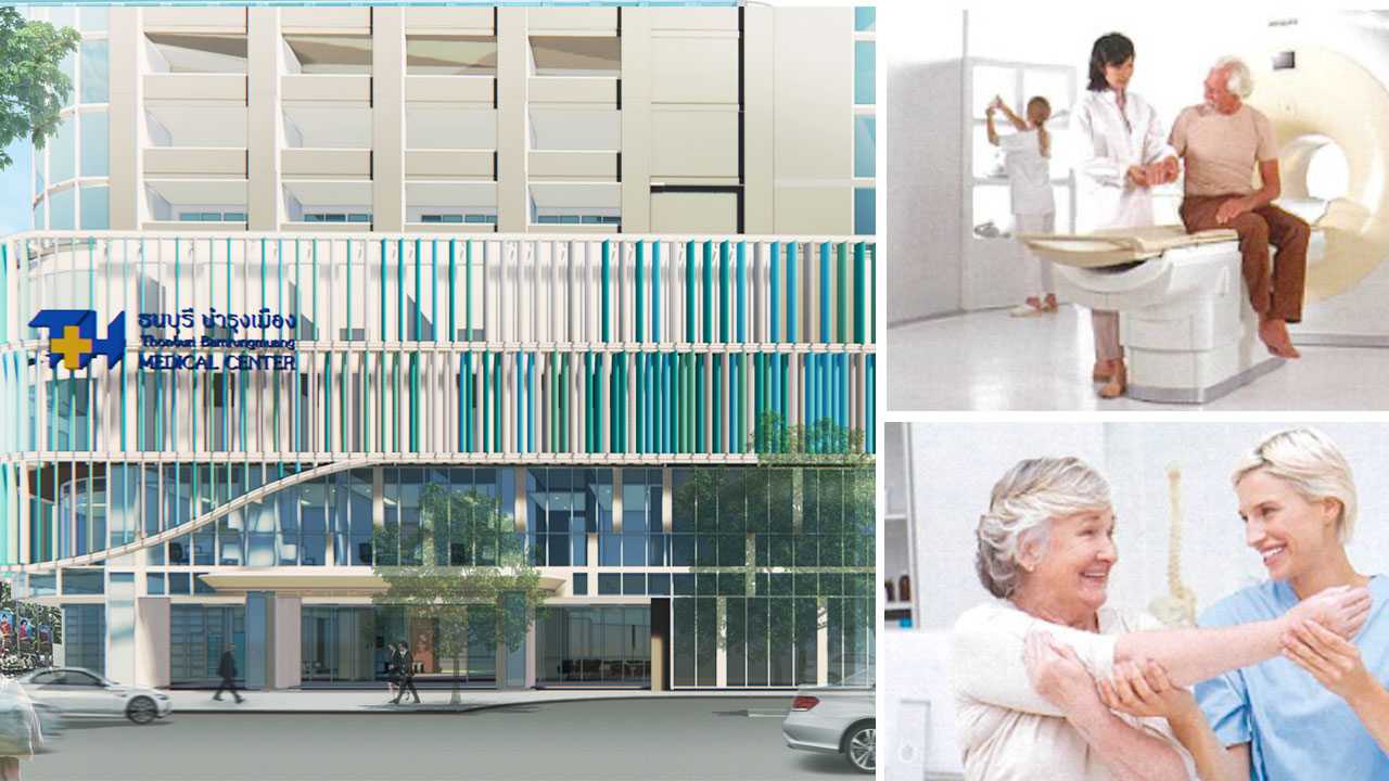 ธนบุรี เฮลท์แคร์ กรุ๊ป หรือ THG มอบสุขภาพดีระดับพรีเมียมกลางกรุง  เปิดโรงพยาบาลธนบุรี บำรุงเมือง