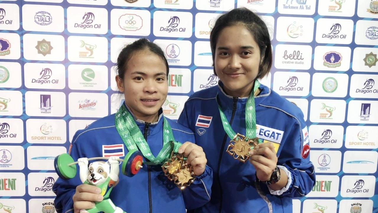 จอมพลังไทยฮอต! 'ชยุตรา-โสภิตา' ซิวทองเพิ่ม ยกน้ำหนักชิงแชมป์โลก