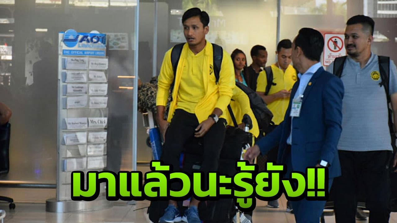 จะยิงให้ยับ!! เสือเหลือง มาแล้วถึงไทย พร้อมชี้ชะตาซูซูกิคัพ เลกสอง