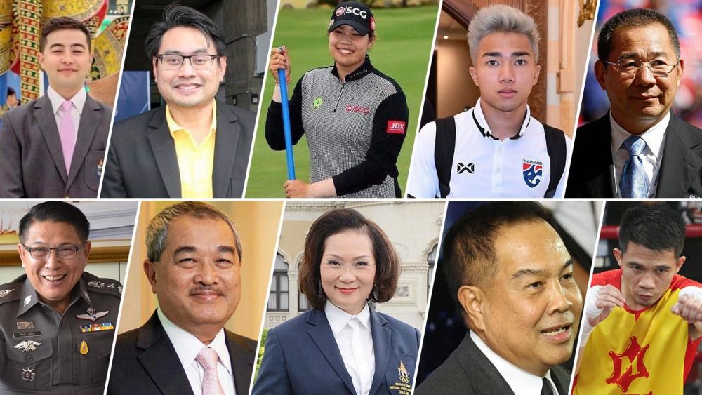 คนไหนโดนใจ รวมฉายาหยิกแกมหยอกของคนกีฬาไทย ส่งท้ายปี 2561