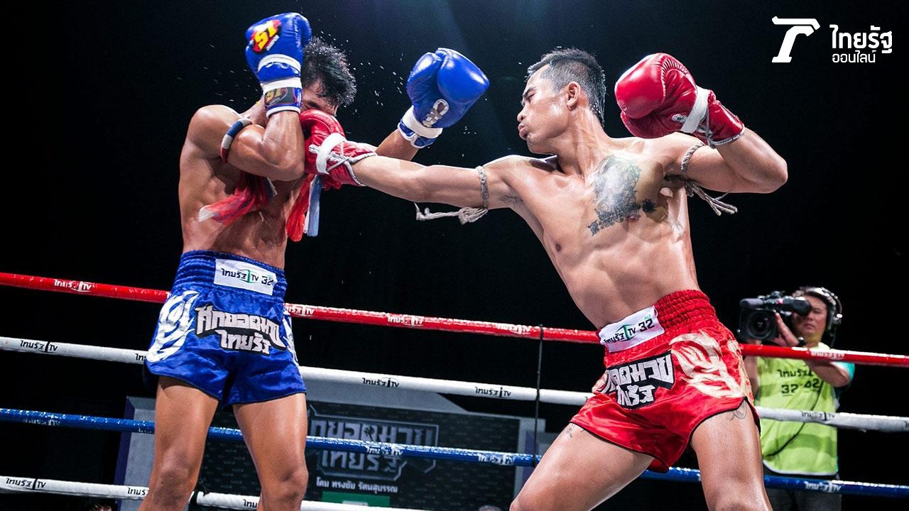 สิบหมื่น - ฟิลิเป้ ป้องกันแชมป์มวยไทยรุ่นซุปเปอร์เวลเตอร์เวทของเวทีราชดำเนิน