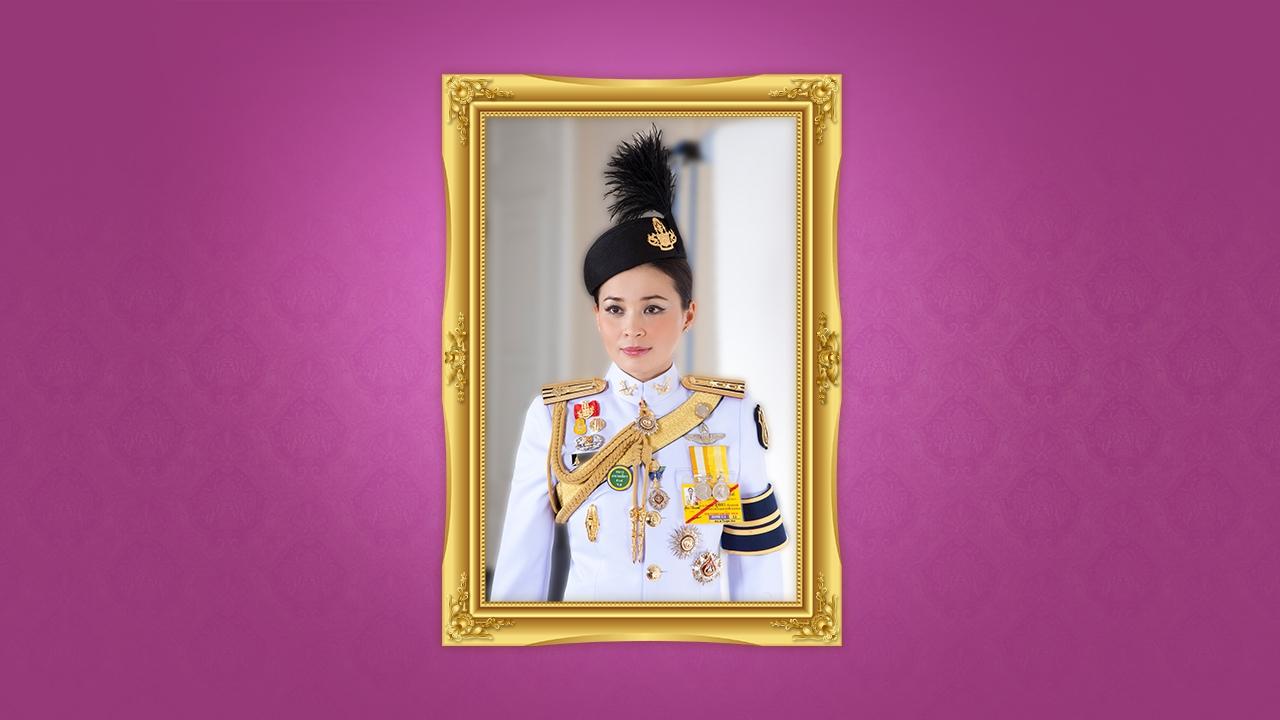 โปรดเกล้าฯ เผยแพร่พระราชประวัติ สมเด็จพระนางเจ้าสุทิดาฯ พระบรมราชินี