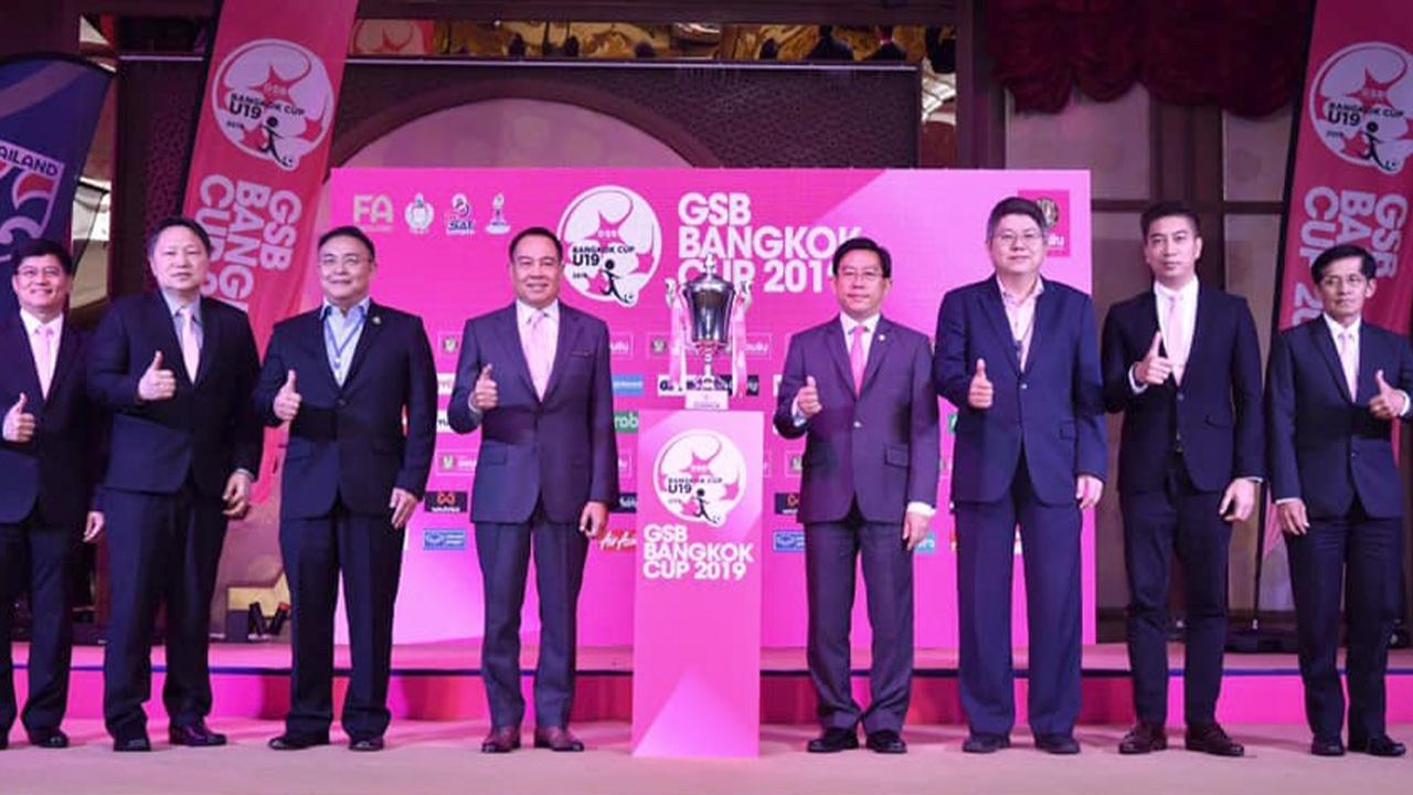 """ระอุ """"ทีมชาติไทย"""" ฟัด """"เวียดนาม"""" ศึก """"GSB Bangkok Cup 2019"""""""