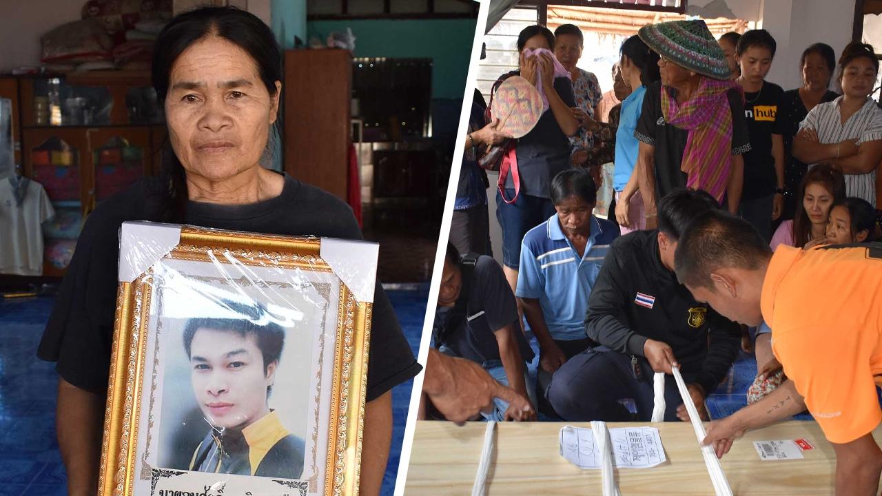 """สุดเศร้า """"อดีตนักมวยไทยชื่อดัง"""" เสียชีวิตที่เกาหลีใต้"""