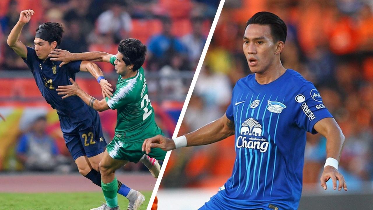 """มาแล้ว """"ลีซอ"""" รัว 2 โพสต์หลัง """"ทีมชาติไทย"""" ลิ่ว 8 ทีมยู-23 เอเชีย"""
