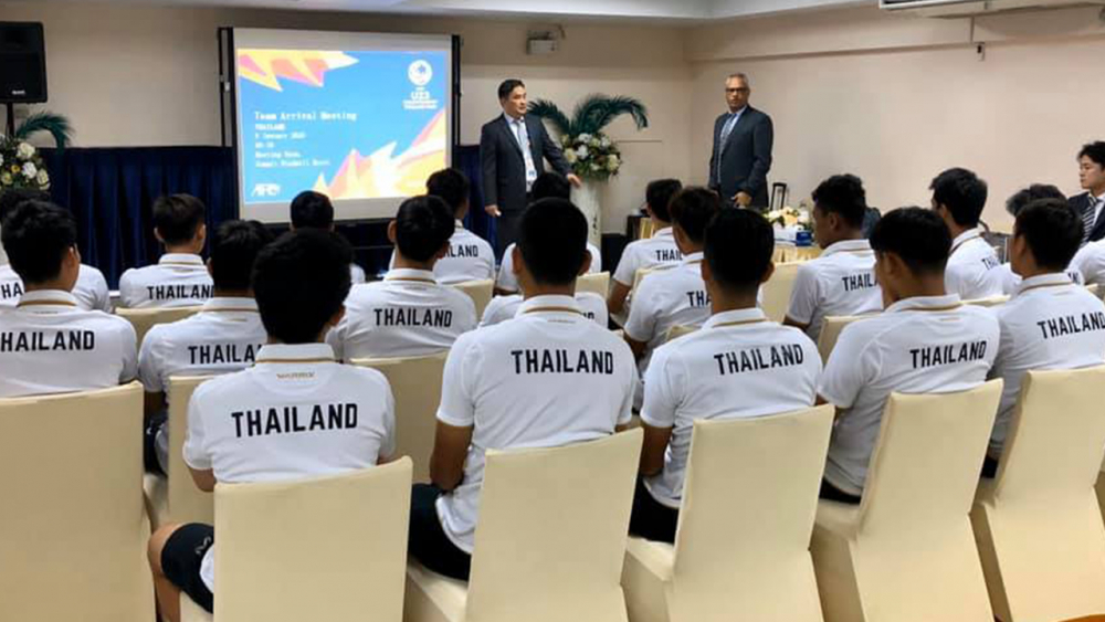 """ฝ่ายจัด AFC อบรมกฎ-กติกา """"ทีมชาติไทย"""" ยู-23 ก่อนลุยศึกชิงแชมป์เอเชีย"""