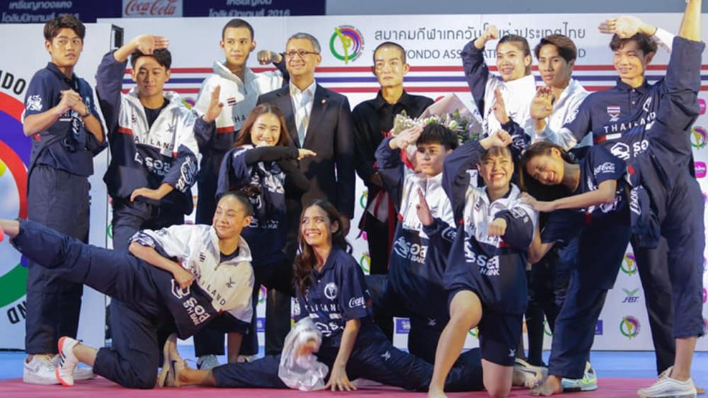ส.เทควันโดดึงดีไซเนอร์ดัง ออกแบบยูนิฟอร์มใหม่ทีมชาติไทย